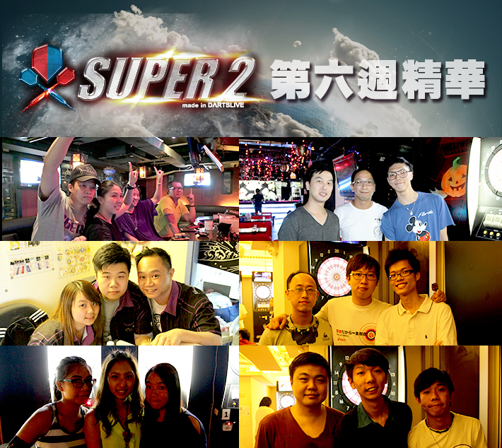 S2S1_week06_photo.jpg