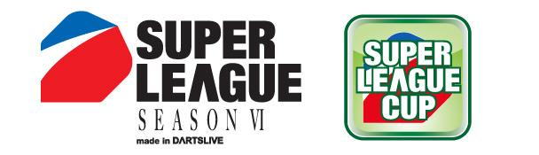SEASON_VI_SUPER_LEAGUE_CUP_web.jpg