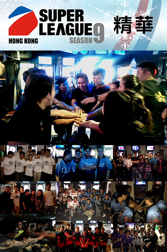 SLS7_week13_photo.jpg