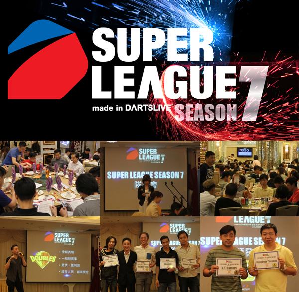 SLS7_CP_meeting_top.jpg