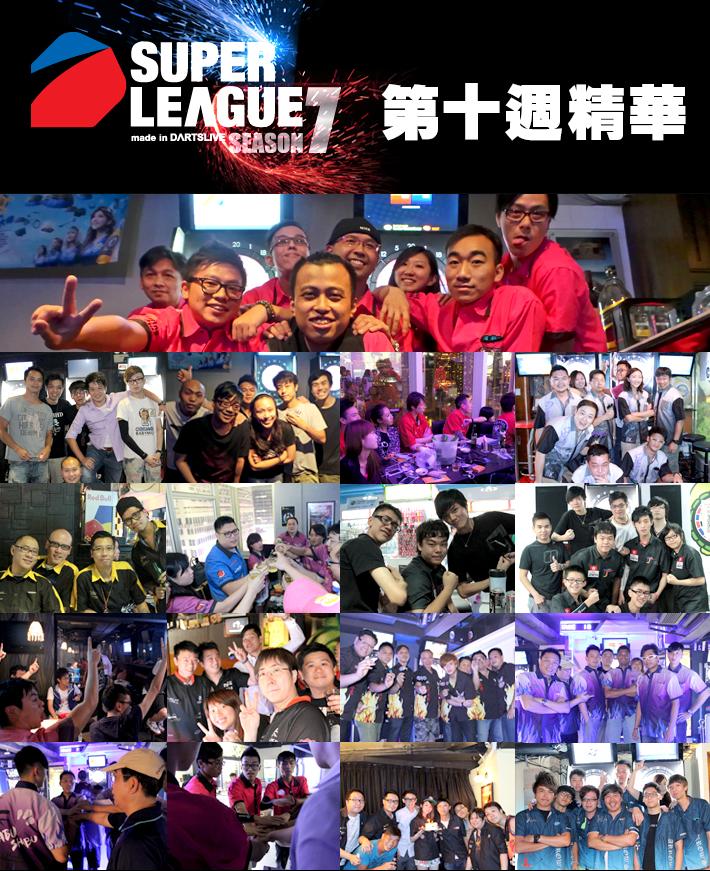 SLS7_week10_photo.jpg
