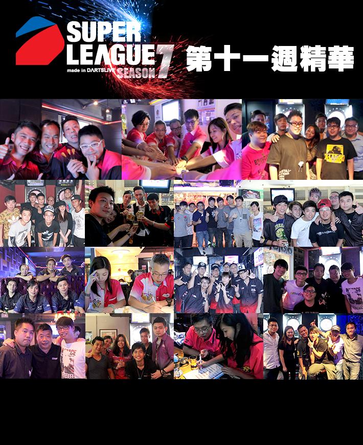 SLS7_week11_photo.jpg