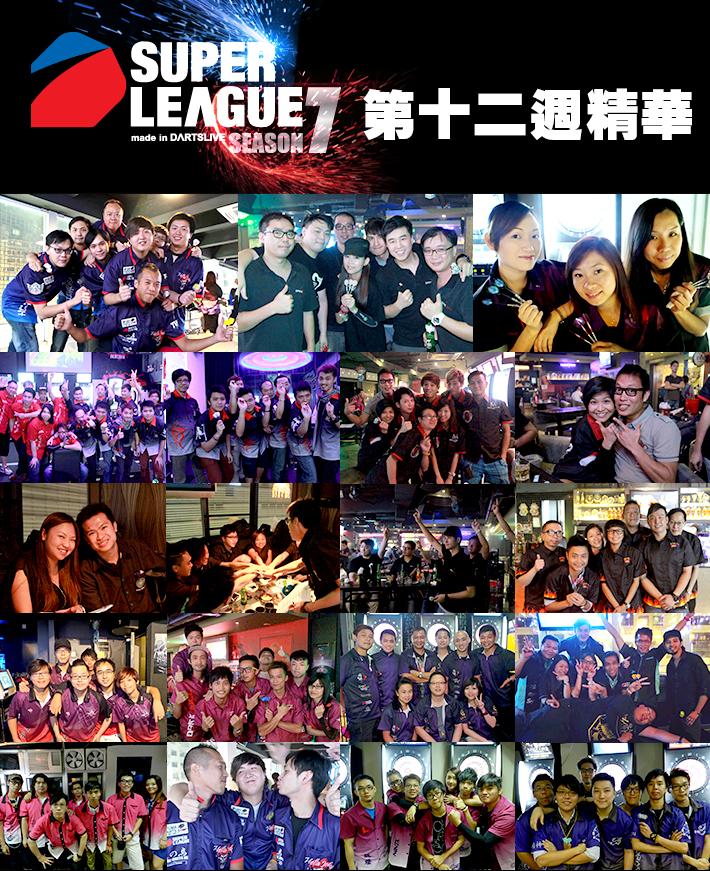 SLS7_week12_photo.jpg
