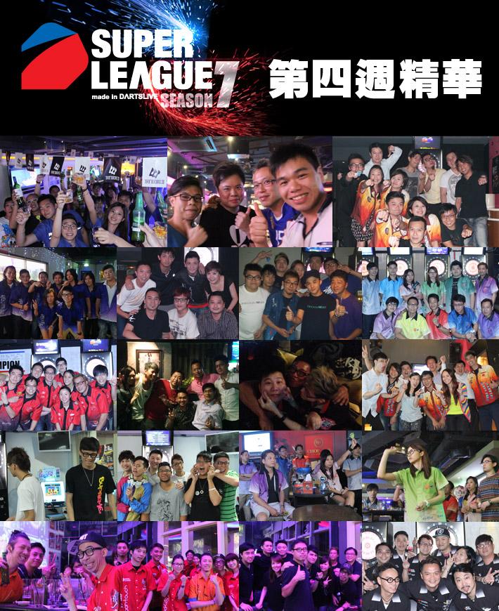 SLS7_week3.jpg