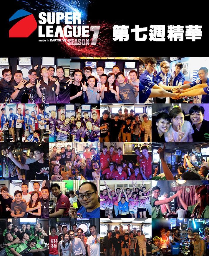 SLS7_week7.jpg