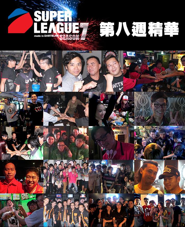 SLS7_week8.jpg