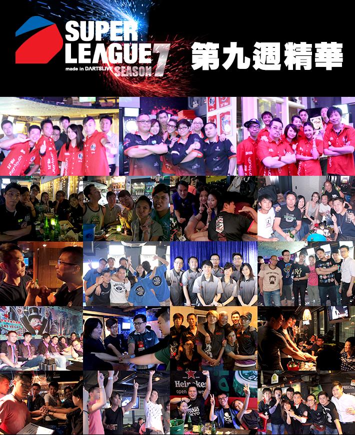 SLS7_week9_photo.jpg