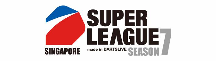 Super League Season 7