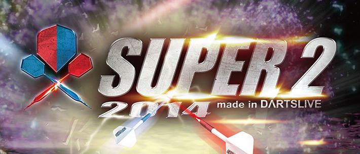 SUPER2_banner_cn.jpg