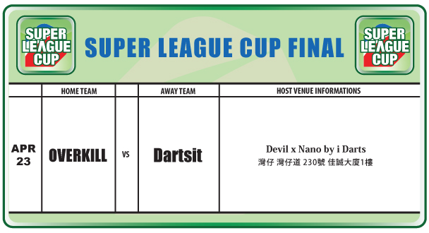 SUPER_LEAGUE_CUP_Final.jpg