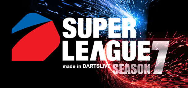 SUPER_LEAGUE_SEASON7_webbanner_608x286.jpg