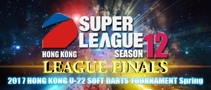 SUPER LEAGUE SEASON 12 LEAGUE FINAL