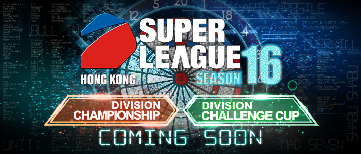 SUPER LEAGUE SEASON 16 DC CC