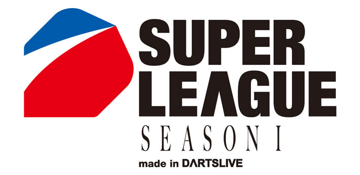 SUPER_LEAGUE_USA_SEASON_I
