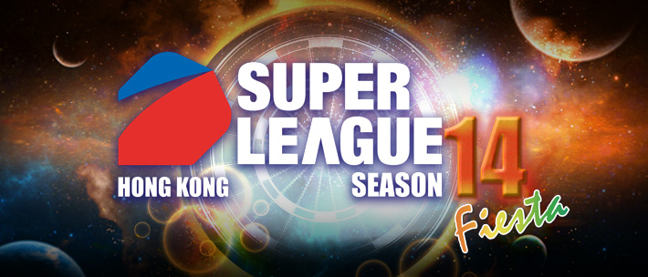 SUPER LEAUGE SEASON 13 Entry