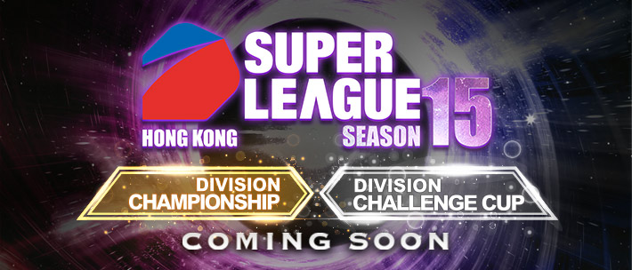 SUPER LEAGUE SEASON 15 DC CC