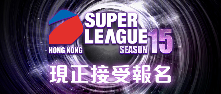 SUPER LEAUGE SEASON 14 Entry