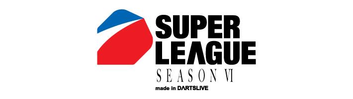Super League Season 6