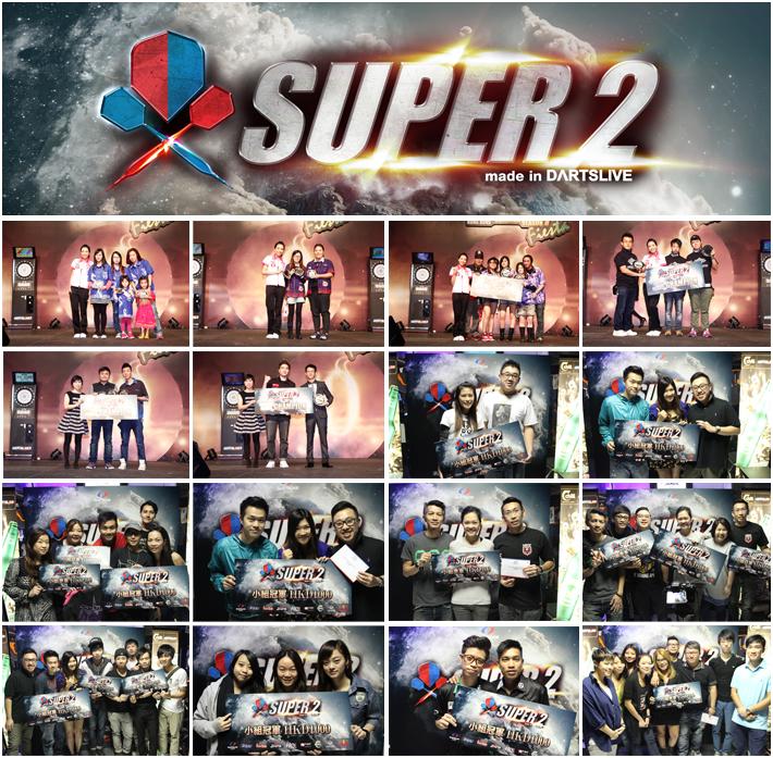 SUPER2_photo.jpg