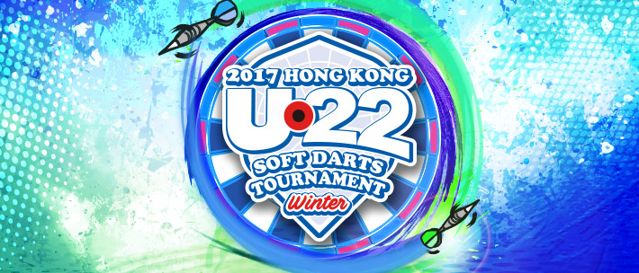 2017 HONG KONG U-22 SOFT DARTS TOURNAMENT Winter