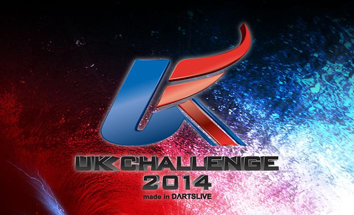 UKC2-web-banner.jpg