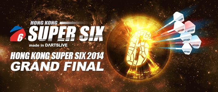 banner-Super6_grandfinal.jpg