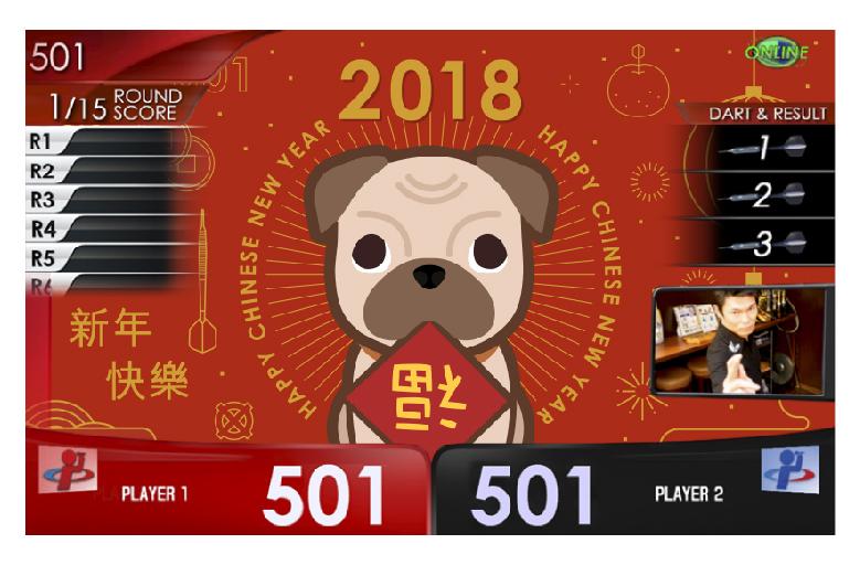 cny 2018 theme