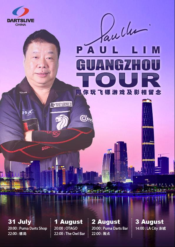 gz_paulLime_tour_r2.jpg