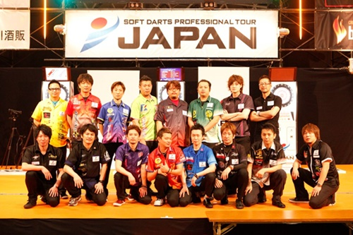 japan16_st1_500.jpg