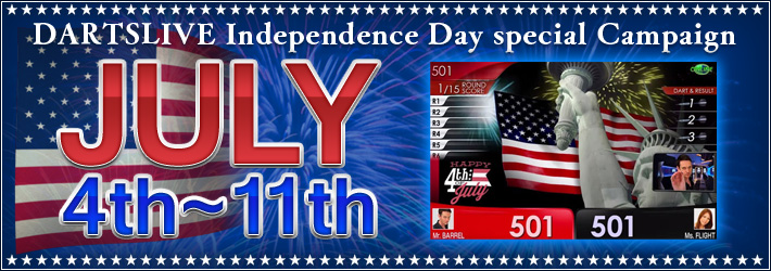 Coming soon! DARTSLIVE Independence Day Special Campaign!