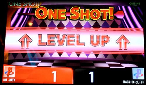 one-shot02S.jpg