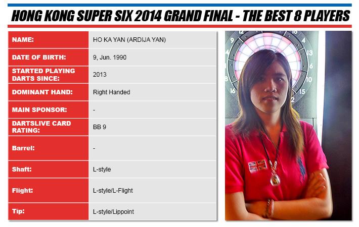 super6_F_list5.jpg