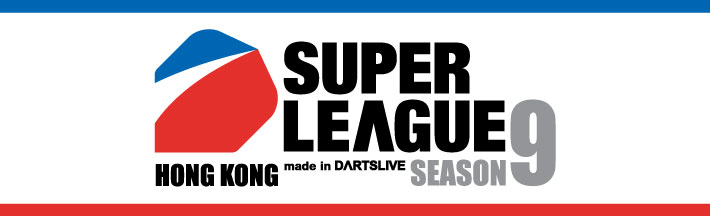 superLeague9_newsBanner.jpg