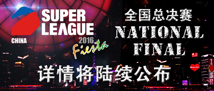 super league national fiesta web banner.jpg