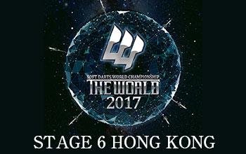 THE WORLD STAGE 2 2017年12月3日(週日)<br />THE WORLD 2017 STAGE 6 HONG KONG