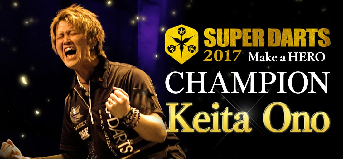 Who is the perfect player for SUPER DARTS?  CHAMPION