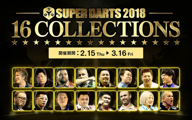 SUPER DARTS 2018 16COLLECTIONS