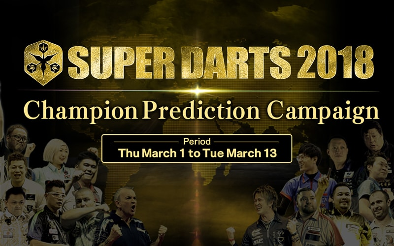 Champion Prediction Campaign