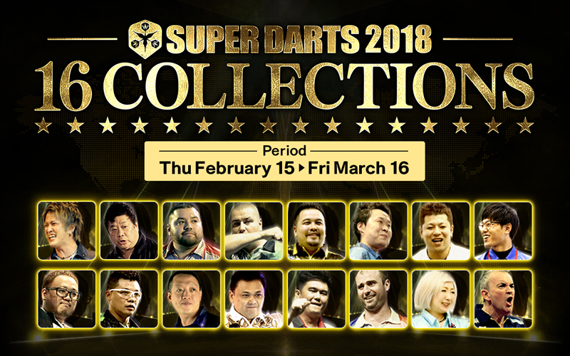 SUPER DARTS 2020 16COLLECTIONS