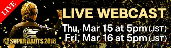 Live Webcast on Wed Mar 25 to Thu Mar 26
