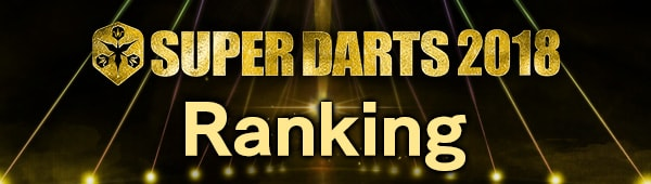 SUPER DARTS 2017 Ranking