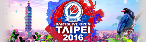 DARTSLIVE OPEN TAIPEI 2016