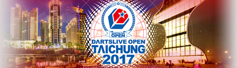DARTSLIVE OPEN TAICHUNG 2017