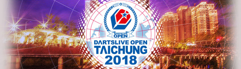 DARTSLIVE OPEN TAICHUNG 2018